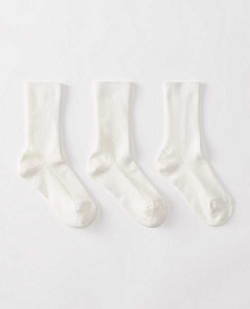 Kids Soft And Sturdy Ribbies 3 pack by Hanna Andersson