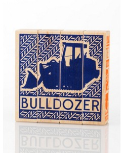 Handcrafted Puzzle Blocks By Tree Hopper Toys