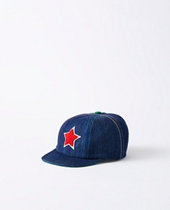 Baby Baseball Cap by Hanna Andersson